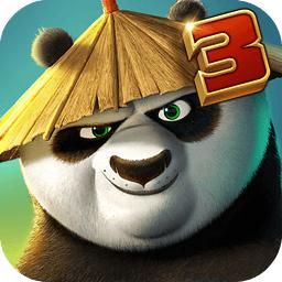 功夫熊貓3手游