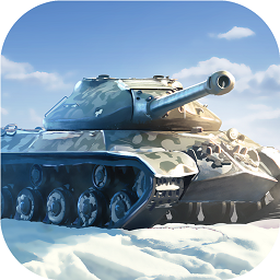 坦克世界閃擊戰