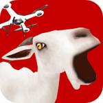 遙控模擬山羊