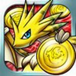 金幣斗惡龍
