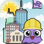 城市建設者
