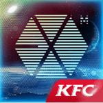 KFC玩出味EXOM