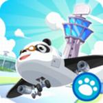 Dr. Panda機場