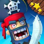 海盜的掠奪