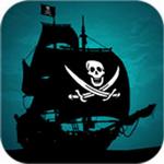 海盜王黑帆