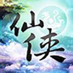 仙俠online
