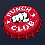 搏擊俱樂部