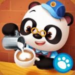 熊貓博士咖啡館