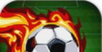 超級巨星足球