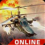 世界級武裝直升機無限鈔票版