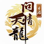 天龍問情變態版(上線送VIP10)