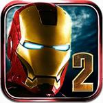 鋼鐵俠2游戲