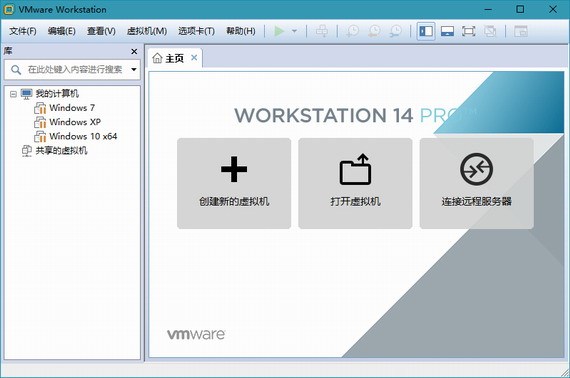 vmware workstationu7834u89e3u7248