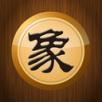 中國象棋免費版