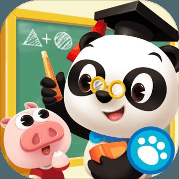 熊貓博士學校