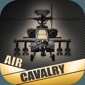 直升機飛行模擬器