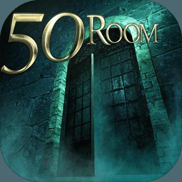密室逃脫越獄逃生挑戰50個房間2