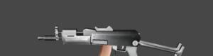 叢林法則手游AK47U沖鋒槍怎么樣 AK47U沖鋒槍解析