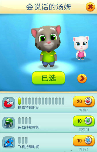 《湯姆貓跑酷》角色實力盤點 安卓版下載推薦