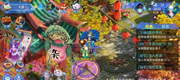 《儒道至圣》特色玩法全介紹