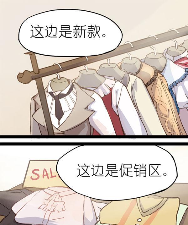《甜甜萌物語》同名漫畫第七話
